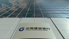 Panneau de Signage avec le logo de China Construction Bank Façade moderne d'immeuble de bureaux Rendu 3D éditorial Image stock