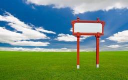Panneau de signe photo stock