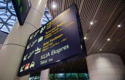 Panneau de signe d'aéroport Photographie stock libre de droits
