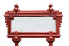 Panneau en bois de vue Image stock