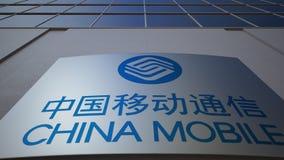 Panneau extérieur de signage avec le logo de China Mobile Immeuble de bureaux moderne Rendu 3D éditorial Photographie stock libre de droits