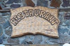 Panneau indicateur de restaurant Images stock