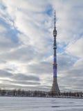 Panneau interactif à la tour d'Ostankino Images libres de droits
