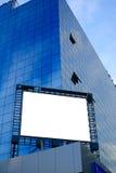 Panneau-réclame dans la ville Image libre de droits