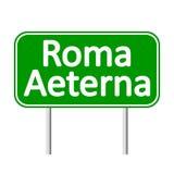 Panneau routier de Roma Aeterna illustration libre de droits