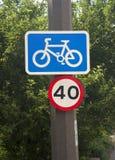 Panneau routier de ruelle de cycle Photographie stock