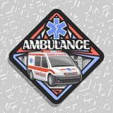 Panneau routier de vecteur pour l'ambulance illustration de vecteur