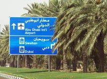 Panneau routier Dubaï, EAU Images libres de droits