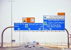Panneau routier Dubaï, EAU Photo libre de droits