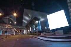 Panneaux d'affichage dans la ville Photographie stock libre de droits