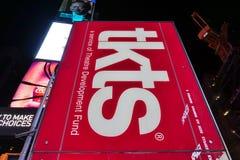 Panneaux d'affichage sur le Times Square à New York City Image libre de droits