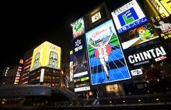 Panneaux-réclame de publicité à Osaka, Japon Photographie stock libre de droits