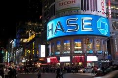 Panneaux-réclame de Times Square Photographie stock