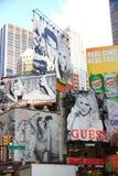 Panneaux-réclame de Times Square Images stock