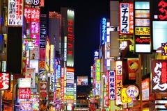 Panneaux-réclame de Tokyo Images libres de droits