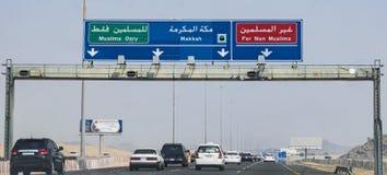 Panneaux routiers de Makkah Photographie stock