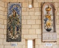 Pannelli del mosaico - vergine Maria, basilica dell'annuncio a Nazaret, Israele Immagini Stock Libere da Diritti