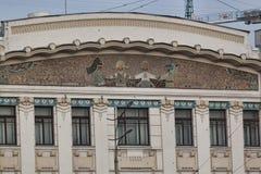 Pannello del mosaico sulla facciata del teatro del burattino a Kharkov arco fotografie stock libere da diritti