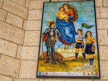 Pannello del mosaico - vergine Maria, basilica dell'annuncio a Nazaret, Israele Fotografia Stock Libera da Diritti
