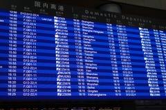 Pannello informativo di volo nell'aeroporto internazionale del capitale di Pechino immagine stock libera da diritti