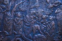 Pannello scolpito del metallo, museo di Kelkar, Pune, maharashtra, India Fotografie Stock Libere da Diritti