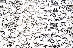 Pano branco com escrita abstrata no preto Imagens de Stock Royalty Free