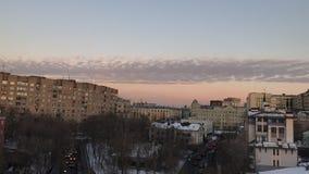 Panorama Royalty-vrije Stock Afbeeldingen