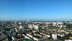 Panorama aérien du centre d'Iekaterinbourg Vue de l'étang de ville, du centre historique et du secteur d'Iekaterinbourg-ville de Photos stock