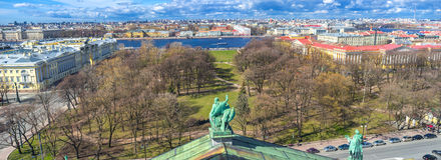 Panorama of Alexander Garden in St Petersburg Royalty Free Stock Photo