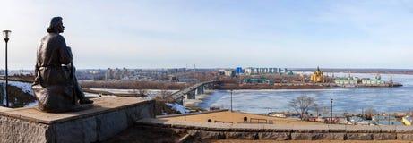 Panorama av Nizhny Novgorod Arkivfoton