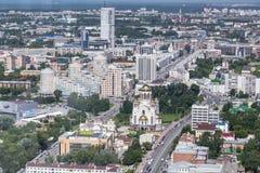 Panorama av Yekaterinburg Fotografering för Bildbyråer