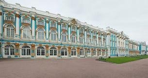 Panorama of Catherine Palace 1161. Stock Image