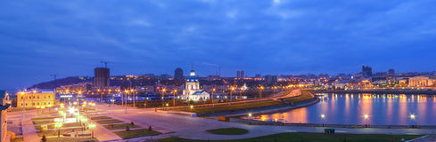 Panorama of the city in the evening. . Stock Images