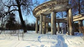 Panorama of Colonnade in Pavlovsk, St Petersburg Stock Image