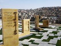 Panorama d'Amman de citadelle Photos stock