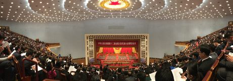 Panorama d'une session de la réunion du parlement de la Chine Photographie stock