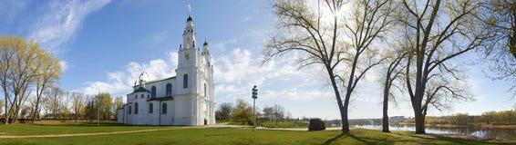 Panorama da catedral de St Sophia A cidade antiga de Polotsk 862 Bielorrússia Imagem de Stock