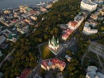 Panorama da cidade de Kiev com uma vista do rio de Dnieper, dos distritos históricos e industriais da cidade e fotos de stock royalty free