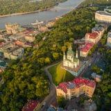 Panorama da cidade de Kiev com uma vista do rio de Dnieper, dos distritos históricos e industriais da cidade e foto de stock royalty free