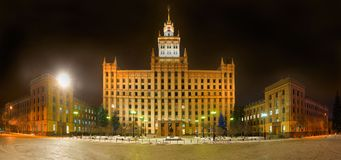 Panorama da noite da universidade estadual sul de Ural Imagem de Stock
