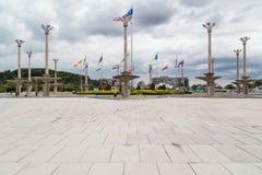 Panorama of Dataran Putra with Malaysian flags in  Putrajaya Stock Photos