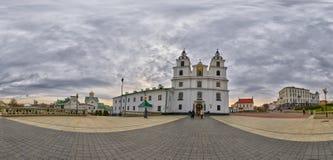 Panorama de cathédrale de Saint-Esprit, Minsk, Belarus Photo libre de droits