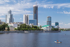 Panorama de Ekaterimburgo Imágenes de archivo libres de regalías