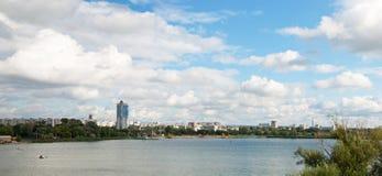 Panorama de Kharkov Imagem de Stock Royalty Free