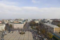 Panorama de Kiev Imágenes de archivo libres de regalías