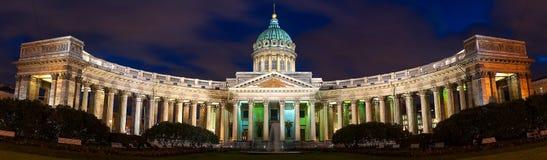 Panorama de la cathédrale de Kazan à St Petersburg photographie stock