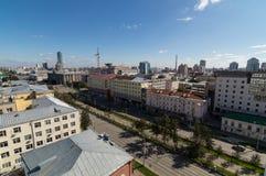 Panorama de la ciudad industrial de Ekaterimburgo, 10 09 2014 Fotos de archivo libres de regalías