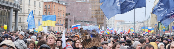Panorama de la manifestación de la protesta de moscovitas contra guerra en Ucrania Imagen de archivo libre de regalías