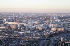 Panorama de Moscou d'une taille Coucher du soleil photos libres de droits