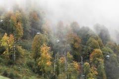 Panorama de niebla Imagen de archivo libre de regalías